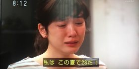 """NHK series drama """"half blue"""", an outrageous line is broadcasted"""