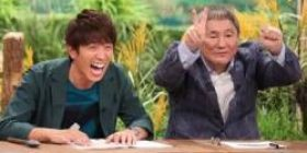 【Breaking News】 27-hour television main personality of this year is decided