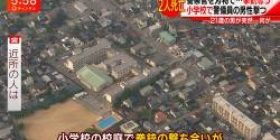 Toyama prefectural police, had been firing without warning shooting