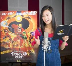 """[Sad news] Ruriko Kojima is the first voice actor! Hero role in US animated movie """"Incredible Family"""""""