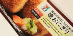 """Izakaya Tomo """"Seven frozen grilled rice balls are unpleasant, they are delicious as they are, but God can not come back anymore if they put egg yolks."""""""