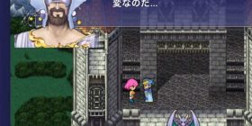 Why is the appearance of King Tycoon of FF 5 so funky?