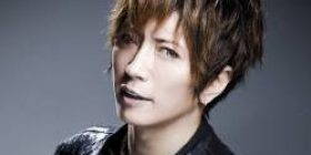 """BBQ party sponsored by all-you-can-drink """"GACKT"""" with membership fee is being held"""