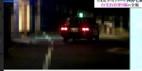 【Quick News】 Nanose Nanase, please take a decisive taxi picture