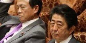 [Breaking news] Asahi Shimbun made a milestone problem, Mr. Fuwa Far away from Aso 's neck can not finish w