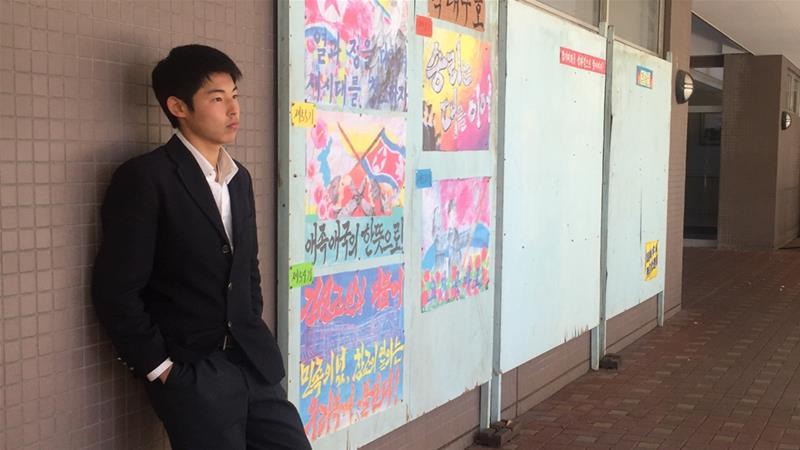 Zainichi: Being Korean in Japan – Aljazeera.com