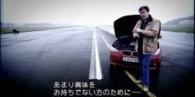 UK car program that is friendly to those who are not interested in car www