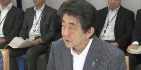 【Sad news】 Prime Minister Abe, suddenly gets tired