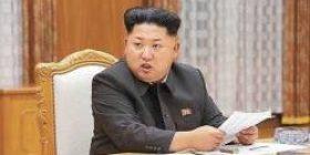 Kim Jong-Il's hair-raising specialty store opens in Shibuya wwwwwwwww