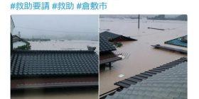 【Sad news】 NHK, too cruel