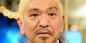 [Sad news] Hitoshi Matsumoto, becoming a black man