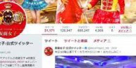 【ぐ ぇ】 temporary girls follower, 180,000 people are gone in one day and the grass