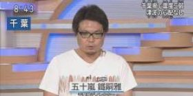 【゚ д ゚) Umar】 Igarashi Director who read the earthquake information suddenly in the absence of announcer, No. 2 of the Japan Kanji Association ww