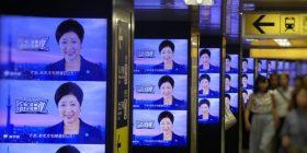 【Quick News】 Yuriko Koike will be full of display in the center of Tokyo