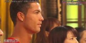 Cristiano Ronaldo, after a long absence from Japan