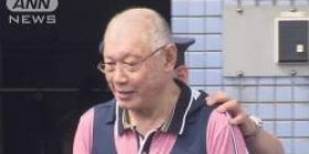 【Marriage website】 70 year old male, 30 years old and deceiving 3.2 million deception