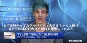 Children aiming for professional gamers, keep in mind the words of the global professional gamer Ninja.