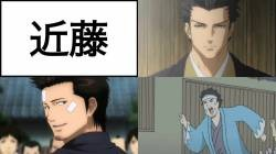 Results of comparing the animated cartoon characters of Shinsengumi w