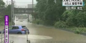 People who make cars submerge naturally during live broadcast www