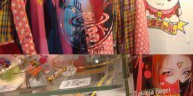 Takuya Kimura Archives | Buy from Japan News, Hot items in Japan