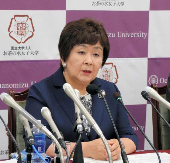 EDITORIAL: Japan still has long way to go in embracing sexual diversity – Asahi Shimbun