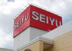 Wal-Mart to sell Seiyu