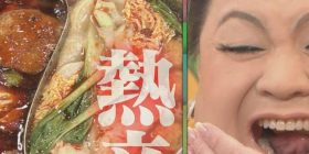 "Matsuko · Ariyoshi ""The culprit of lowering the idol's rank is AKB"""