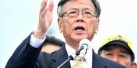 【Breaking News】 Okinawa Prefectural Governor's Choice Government-owned three parties who were disjointed in the last election confirmed cooperation To the system of victory