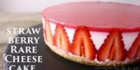【Pickup】 Cooking sound of strawberry rare cheesecake which was reproduced one million times.