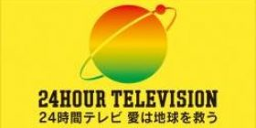 The moment when Miyazoe finished goal on a 24-hour TV, the staff tried to run another round