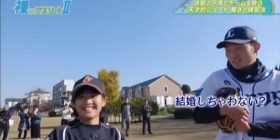 [Sad news] Propose to professional baseball player, female primary school student