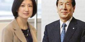 "Kumiko Otsuka ""I will sink in Tokyo Bay"""