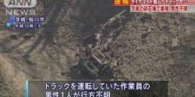 【Sad news】 Explosion of Sakuragawa-shi, searching for missing men without finding it