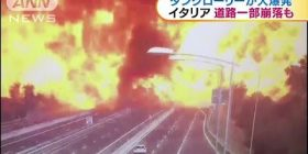 [Video] Does anyone imagine once the tank truck explodes, does not it? Here is what actually happened