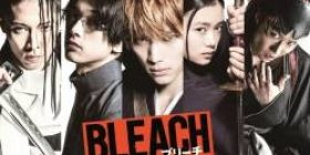 【Sad news】 live action BLEACH, massive explosion