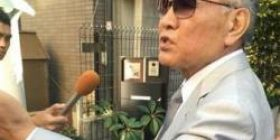 """[Boxing] President Yamane, full resignation interview """"All the players, even if they can not participate in the Tokyo Olympics in the future, there is also the next Olympic Games"""""""