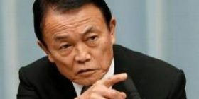 """Taro Aso """"Since the number of persons with disabilities is limited, civil servants overfishing, if they want to hire a private company, may be short of disabled people"""""""