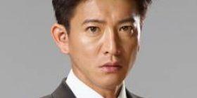 "Examples of handsome adults Ikemen does not appear after ""Kimtaku"" ""Fukuyama Masaharu"""