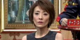 "Fumiko Nishikawa Tokyo Daigaku university deduction point is ""Naturally, the proportion of women and men should not be considered"""