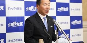 """Secretary General of Constitution Fukuyama """"Corruption in corruption of the Ministry of Education, Culture, Sports, Science and Technology Yoshida Nobuhiko? Do not answer because major media have not reported it"""""""