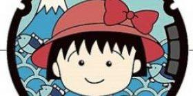 """Mr. Sakura Momoko """"Shizuoka City, do not you install a manhole of Maruko?"""""""