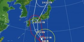 Mr. Typhoon No. 20, I show carefully passing too much time without adversely affecting people