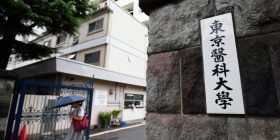Japan queries all medical schools on gender discrimination – USA TODAY