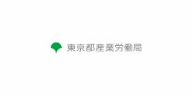 "Tokyo Metropolitan Labor Commission ""Do not introduce job seekers to Suntory sub-company / Japan beverage to tell Hallowa"""
