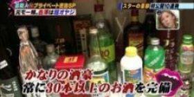 【Sad news】 Hitomi Yoshizawa's home, will be put down