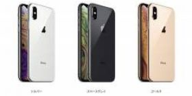 [Sad news] iPhoneXsMAX's review, three out of five people fall