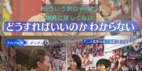 """Mr. Nakai """"If an animation related guest comes, I will pull it, I do not know even if I do an animation's voice."""""""