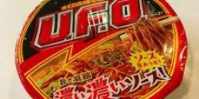 【Recipe】 UFO sauce It is said that delicious ramen of yakisoba is so delicious wwwww