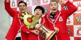 【Good news】 King of Continental victory is Hanako prize money 10 million get