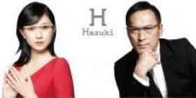 【Sad news】 Companies of Hazu Kiripe, inadvertently spending 10 billion yen of advertisement expenses on 1 million yen loupe w